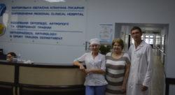 Лечение суставов в клинике ортопедии Запорожье